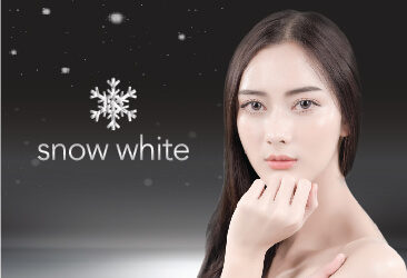 Snow White Skin Brightening Treatment at SIAN